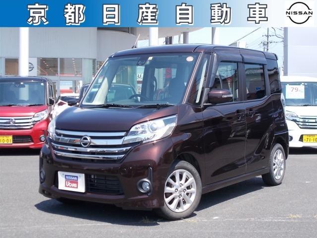 日産 660 ハイウェイスターX Vセレクション +SafetyII 4WD ナビ アラウンドビュー ETC