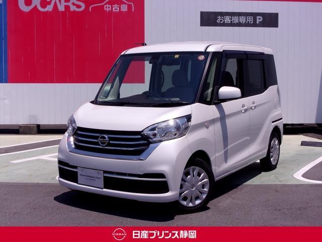 日産 660 X エマージェンシーブレーキ