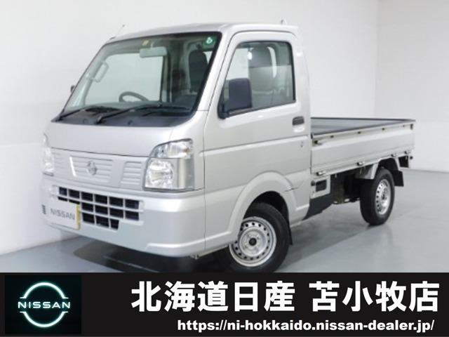 日産 660 DX 4WD