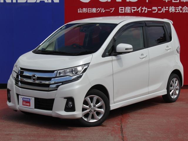 日産 660 ハイウェイスターX 4WD 純正ナビ/ハイビームアシスト