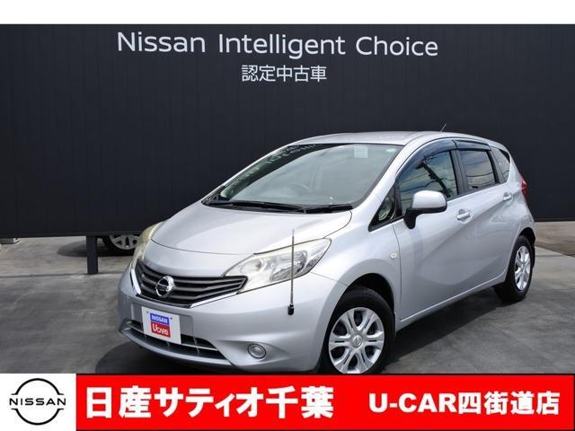 日産 X 当社下取り車・ワンオーナー・純正メモリーナビ・インテリジェントキー・プッシュエンジンスタート