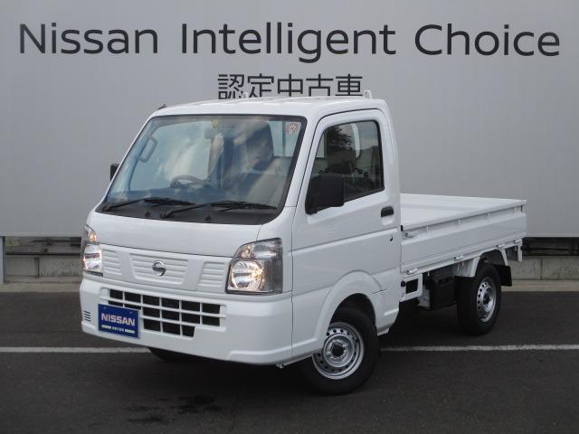 日産 NT100クリッパートラック 660 DX マニュアルエアコン/パワステ