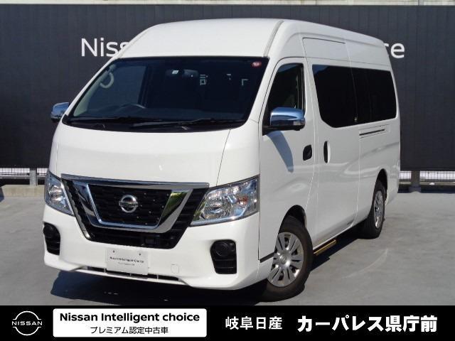 日産 NV350キャラバンバン 2.5 チェアキャブ D仕様 8人乗車+車いす2台/全自動リフター/オートステップ/純正メモリーナビ/アラウンドビューモニター/元弊社デモカーです。