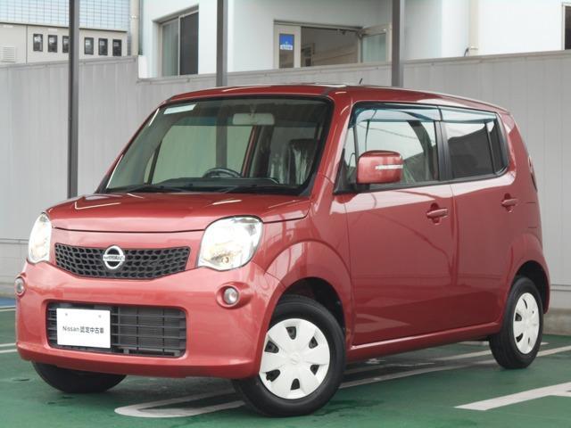 日産 モコ 660 X 純正CD・Bカメラ・車検整備渡・日産保証