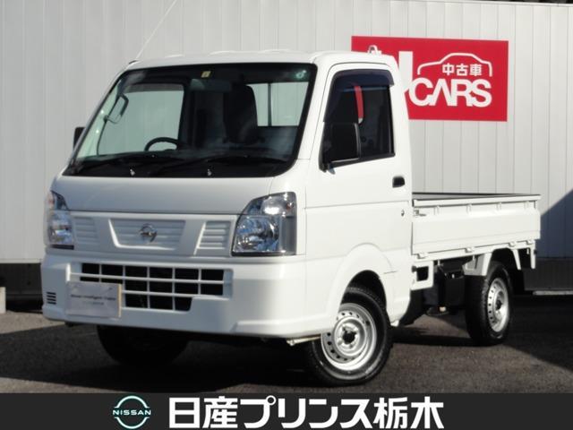 日産 NT100クリッパートラック 660 DX 農繁仕様 4WD /5MT/デュアルエアバック 4WD エアコン パワステ エアバッグ ABS