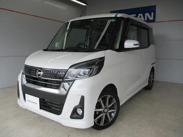 沖縄の中古車 日産 デイズルークス 車両価格 149万円 リ済別 2018(平成30)年 2.8万km パールホワイト
