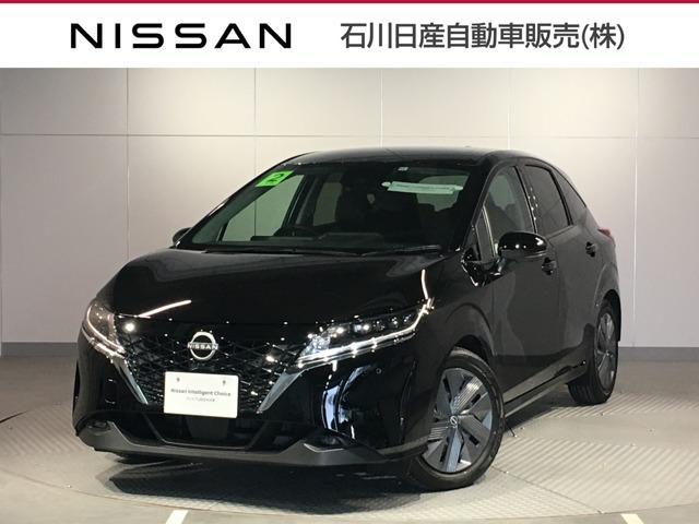 日産 X 1.2 X 当社試乗車 自動(被害軽減)ブレーキ