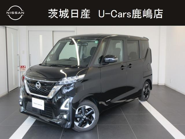 日産 660 ハイウェイスターX 純正ナビ 両側オート 日産認定中古車
