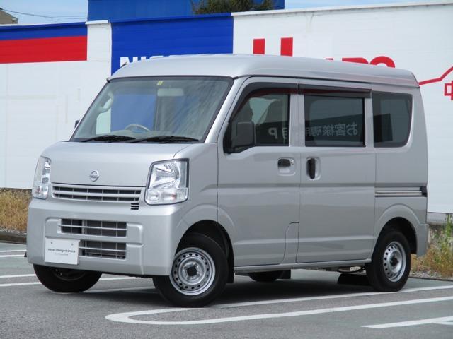 日産 NV100クリッパーバン 660 DX ハイルーフ 5AGS車 4WD パワーステアリング エアバッグ エアコン ABS ワイヤレスキー 運転席助手席エアバック