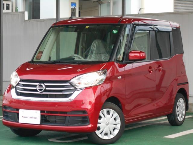 日産 660 X ナビ・ETC・全周囲カメラ・車検整備渡