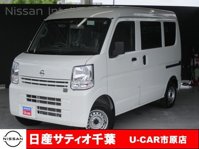 日産 DX ハイルーフ・5AGS車・当社社用車UP・禁煙車・マニュアルエアコン・リモコンキー