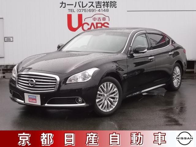 日産 3.5 VIP U1I0131