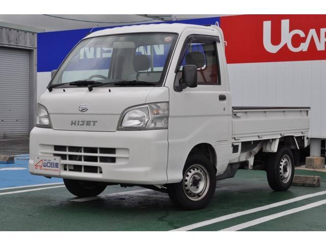 ダイハツ ハイゼットトラック 660 農用スペシャル 3方開 4WD マニュアルミッション