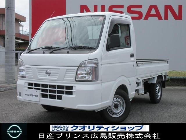 日産 DX 4WD★ワンオーナー車★5MT車★