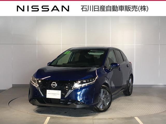 日産 1.2 X 当社試乗車 自動(被害軽減)ブレーキ