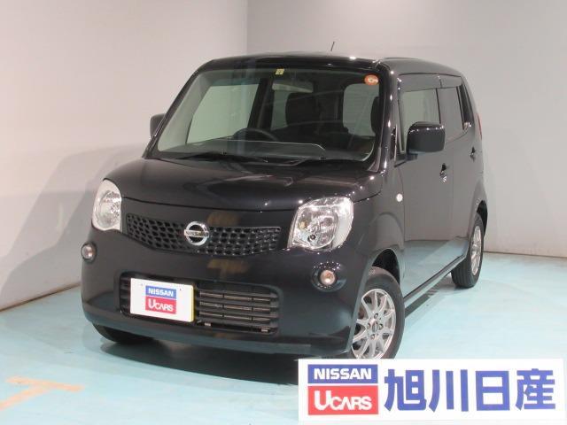 日産 モコ 660 S FOUR 4WD シートヒーター付