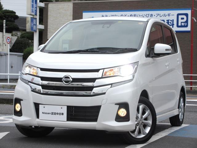 日産 ハイウェイスター X エマブレ アラビュ 車検整備2年付