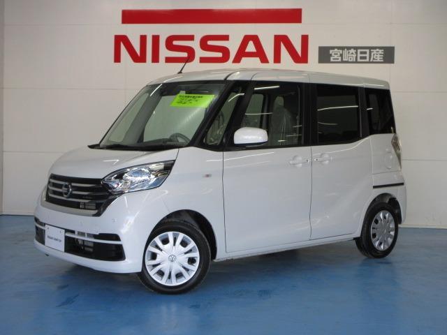 日産 660 X 当社レンタアップ車