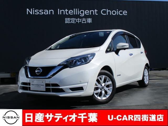 日産 1.2 e-POWER X 当社下取車
