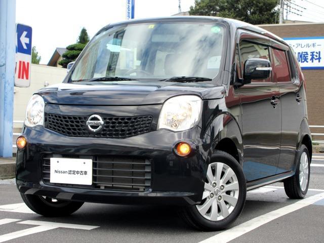 日産 660 X メモリーナビ 禁煙車 車検整備2年付