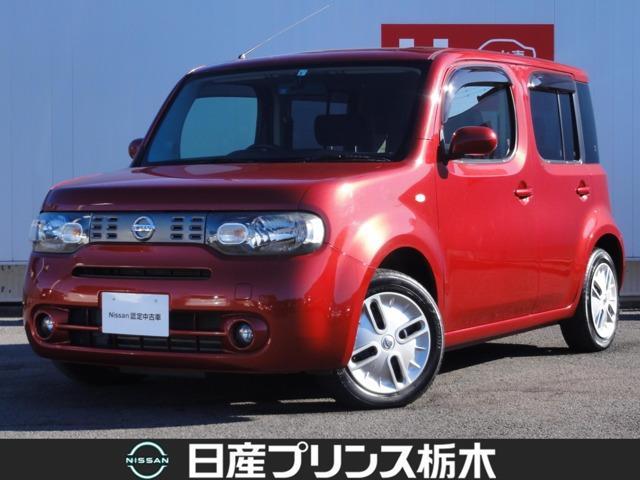 日産 15X Vセレクション CD・AM/FMチューナー・インテリキー・オートエアコン・ABS・エアバッグ・アイドリングストップ