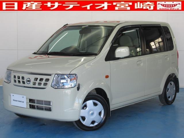 日産 オッティ 660 E CDデッキ