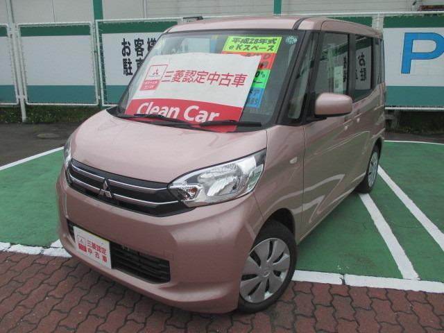 三菱 660 E 4WD