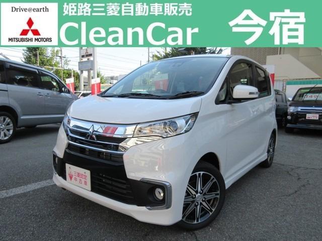 三菱 660 T セーフティパッケージ 登録届出済未使用車!