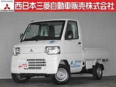 ミニキャブ・ミーブトラックVX−SE 10.5kWh 距離無制限保証3年付