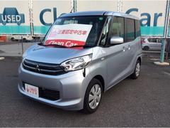 eKスペース660 G 三菱認定中古車