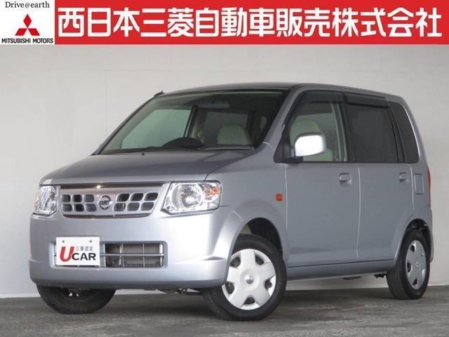 日産 S 距離無制限保証1年付 CDデッキ付 5速マニュアル車