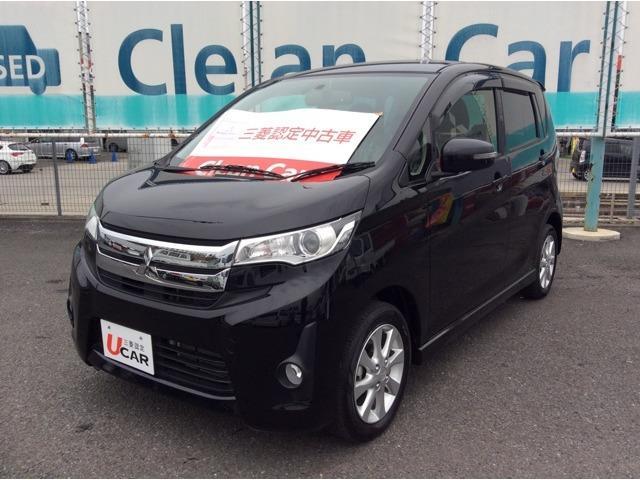 三菱 660 G 三菱認定中古車