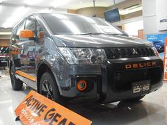 デリカD:52.2 アクティブギア ディーゼルターボ 4WD