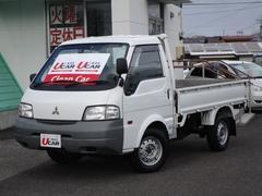 デリカトラック1.8 GL 4WD