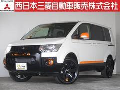 デリカD:5アクティブギア Dターボ 4WD 距離無制限保証3年付