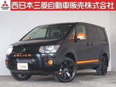デリカD:5アクティブギア 4WD 距離無制限保証3年付 メモリーナビ付