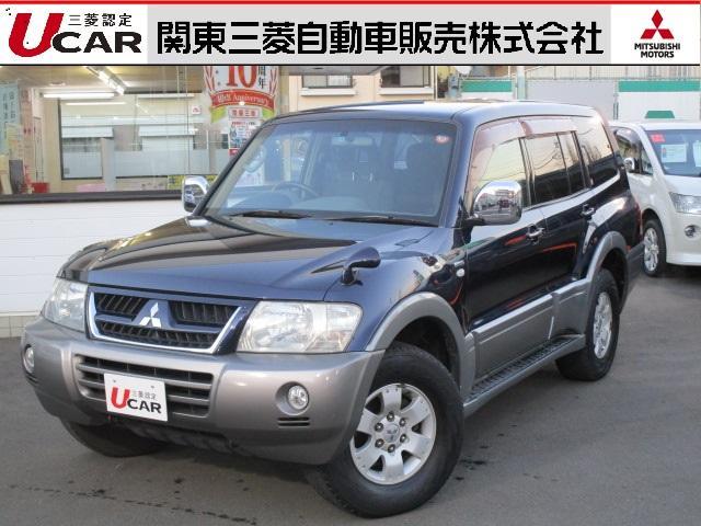 三菱 35 ロング エクシードII 4WD 5速AT DVDナビ
