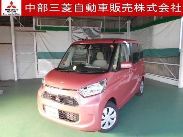 三菱 660 G セーフティ パッケージ 自動ブレーキ・キーフリー