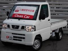 NT100クリッパートラック660 DX 4WD オートマ