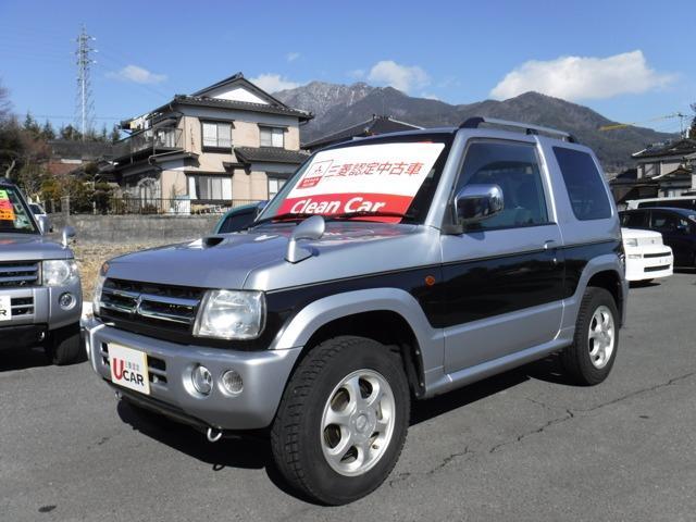 三菱 660 リミテッド エディション VR 4WD