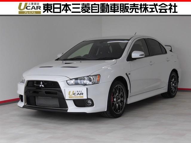 三菱 2.0 ファイナルエディション 4WD