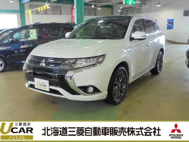 三菱 S EDITION