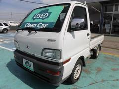 ミニキャブトラック660 VX スペシャルエディション 三方開 4WD
