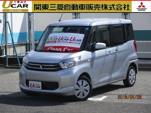 三菱 660 G eアシスト 4WD 低速域自動ブレーキ