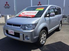 デリカD:52.4 G パワーパッケージ 4WD 三菱認定中古車