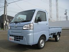 ハイゼットトラック660 スタンダード 3方開 4WD