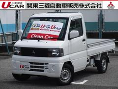 ミニキャブトラック660 VX−SE 4WD 5速マニュアル AC PS