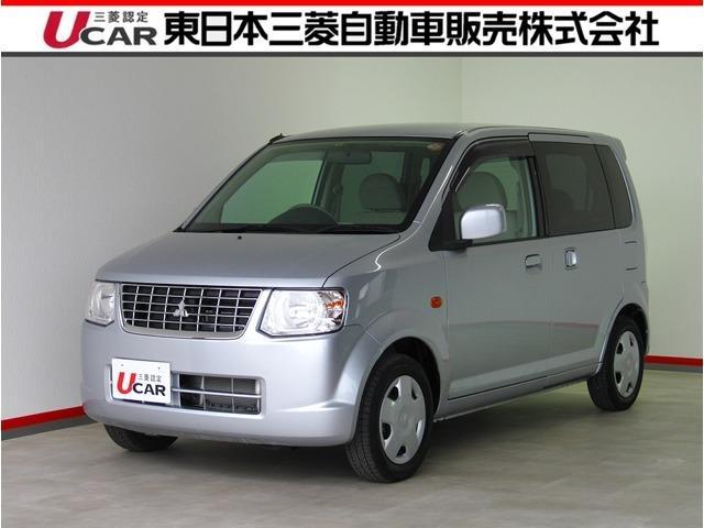 三菱 660 MS 4WD