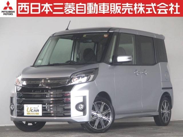 三菱 660 カスタム T セーフティ パッケージ プラス エディ
