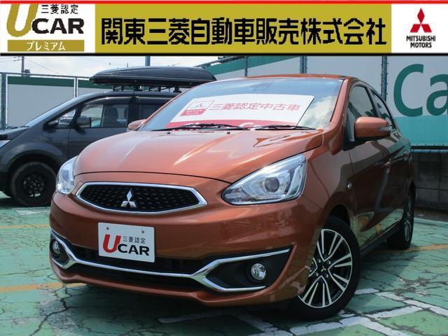 三菱 1.2 G AS&G ナビ TV 自動ブレーキ ワンオーナー